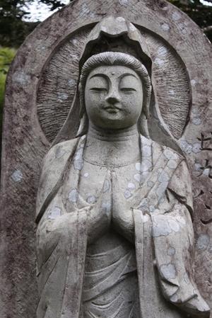 Find the zen...